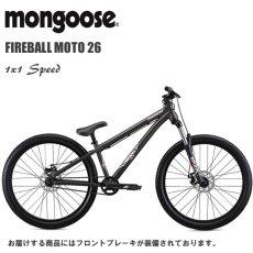 2020 MONGOOSE FIREBALL MOTO 26「マングース ファイヤーボール Moto26」マウンテンバイク