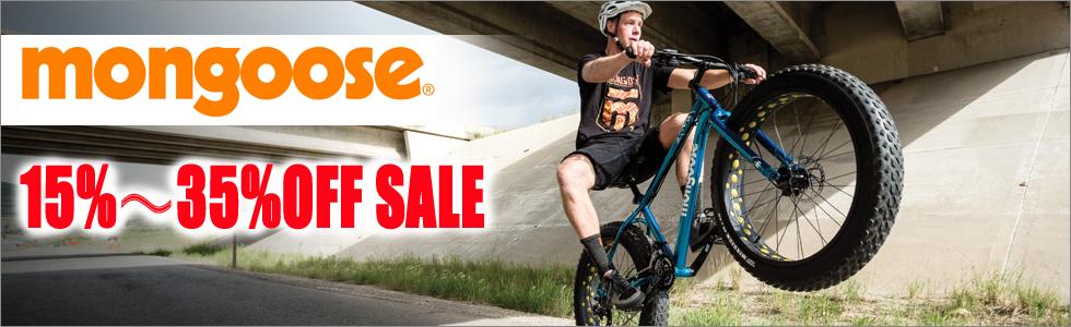 MONOOSE マングース マウンテンバイク 特価セール
