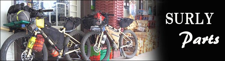 SURLY(サーリー)自転車パーツ