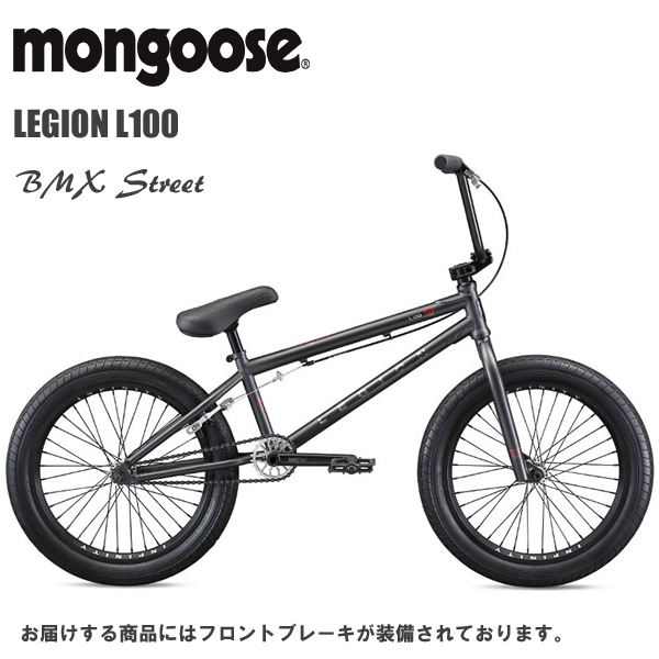 2020 MONGOOSE LEGION L100 20「マングース リージョン L100」 BLACK BMX