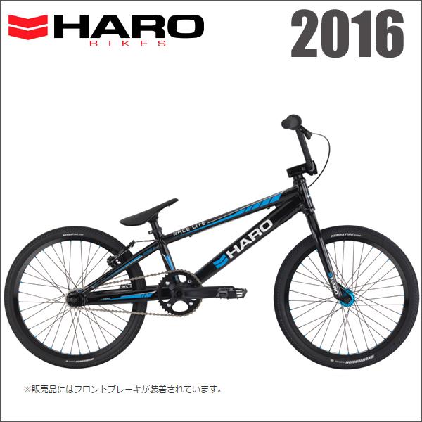 """画像1: 2016 HARO RACE LITE EXPERT XL TT20"""" SG-BK レースモデル (1)"""