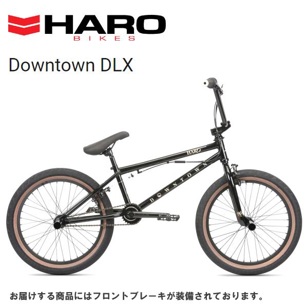 画像1: 【10月入荷予定】 2020 HARO BIKES DOWNTOWN DLX 「ハロー ダウンタウン DLX」 TT19.5 BLACK/SKIN BMX (1)