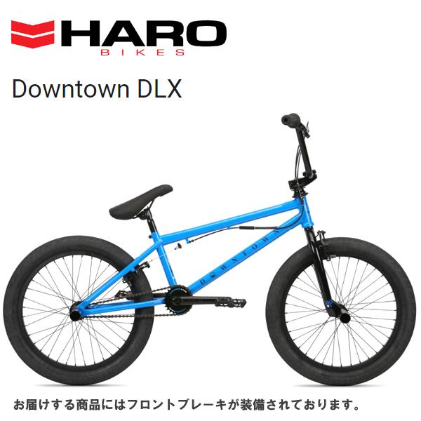 画像1: 【10月入荷予定】 2020 HARO BIKES DOWNTOWN DLX 「ハロー ダウンタウン DLX」 TT20.5 VIVID-BLUE BMX (1)