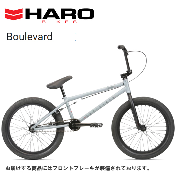 "画像1: 【10月入荷予定】 2020 HARO BIKES BOULEVARD TT20.5"" MATTE-GREY 20403 BMX (1)"