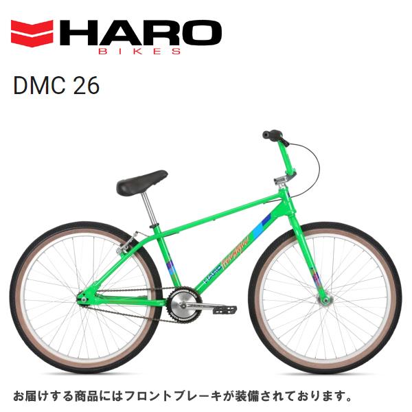 "画像1: 【10月-11月入荷予定】 2020 HARO BIKES FREESTYLER DMC 26"" GREEN 20813 BMX (1)"