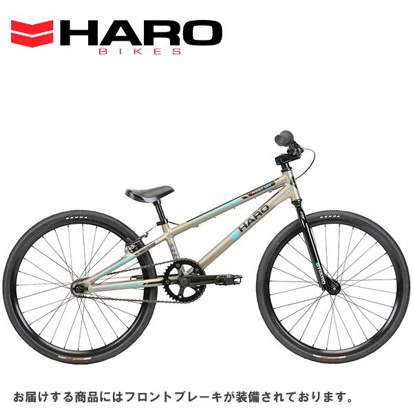 2020 HARO ANNEX MINI「ハロー アネックス ミニ」 TT17.75 M-Granite BMX レースモデル