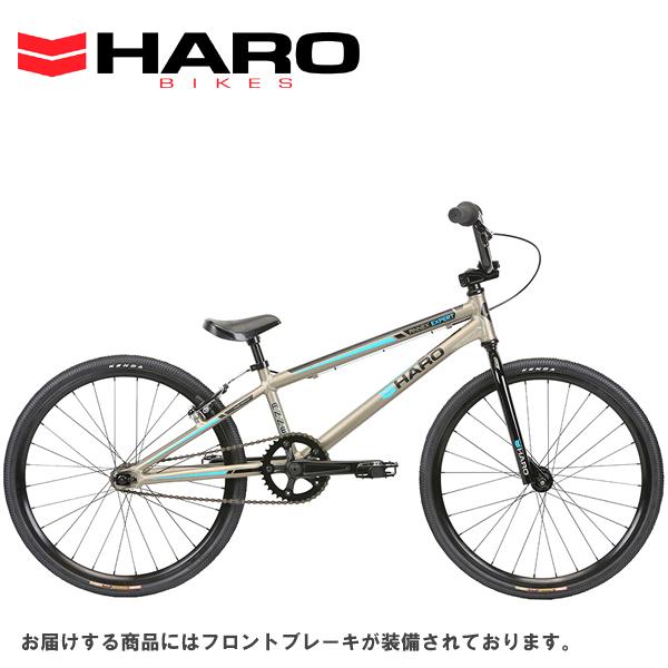 2020 HARO ANNEX EXPERT 「ハロー アネックス エキスパート」 TT18.9 M-Granite BMX レースモデル