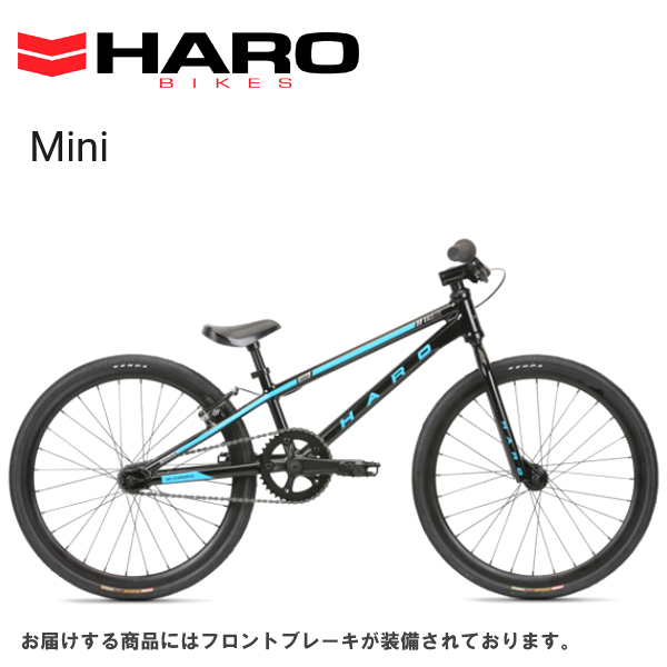 2020 HARO RACELITE MINI「ハロー レースライト ミニ」 TT17.75 Black BMX レースモデル