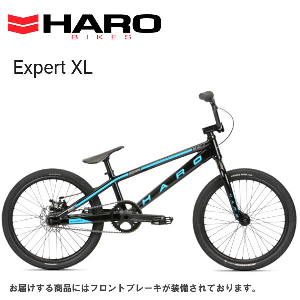2020 HARO RACELITE EXPERT XL 「ハロー レースライト エキスパートXL」 TT18.9 Black BMX レースモデル