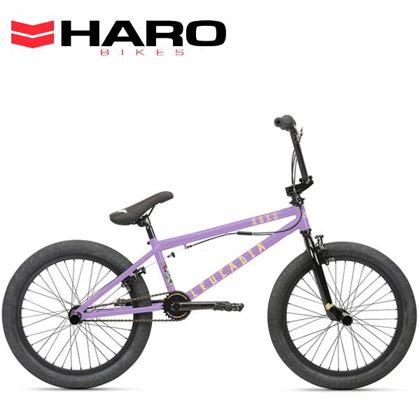 2021 HARO ハロー LEUCADIA DLX 20.5 MATTE LAVENDER 21265 BMX