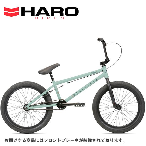 """画像1: 【10月入荷便 予定受付中】 HARO ハロー BOULEVARD 20.75"""" SAGE GREEN 21403 BMX (1)"""