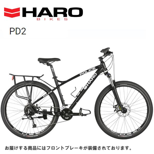 画像1: 【12月】 2020 HARO PD2 27.5 Matte-Black (1)