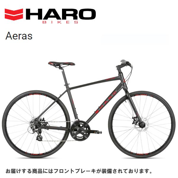 画像1: 【12月】 2020 HARO AERAS SG-Black (1)