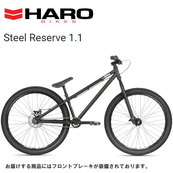 2020 HARO STEEL RESERVE 1.1 TT22,5 Matt-Black マウンテンバイク
