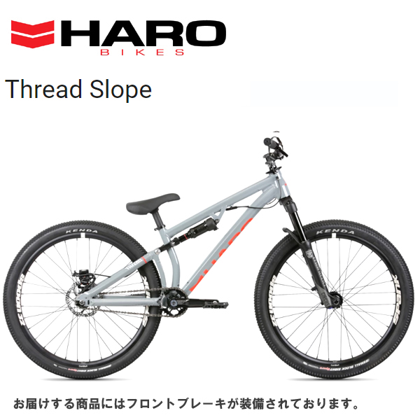 画像1: 2020 HARO THREAD SLOPE LONG-TT Cool-Gray マウンテンバイク (1)