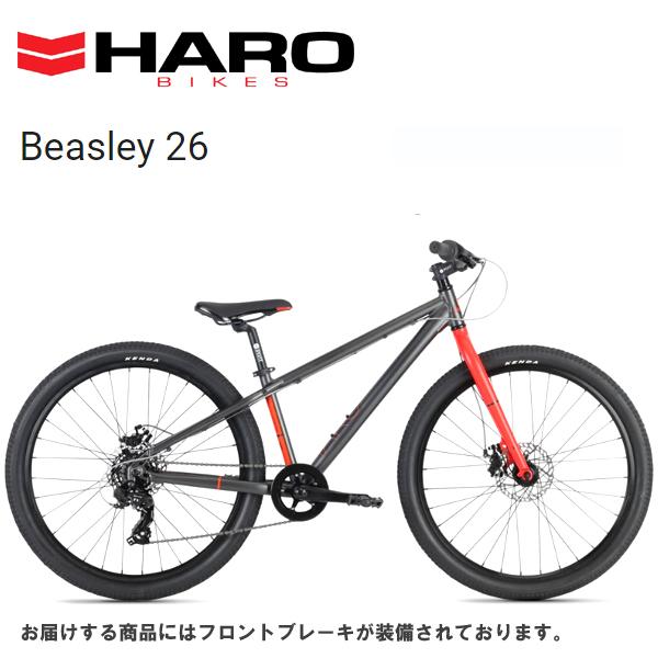 画像1: 【10月-11月】 2020 HARO BEASLEY 26 Matt-Charcol/Orange マウンテンバイク (1)