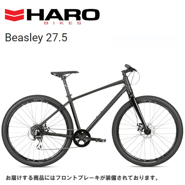 画像1: 【12月-2020年1月】 2020 HARO BEASLEY 27.5 Matte-Black/Black マウンテンバイク (1)