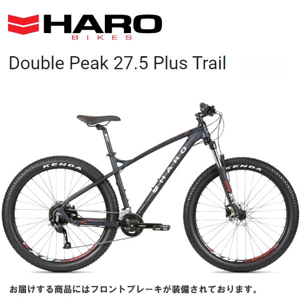 画像1: 【12月-2020年1月】 20HARO DOUBLEPEAK 27.5 TRAIL+ M-BK-Berry (1)