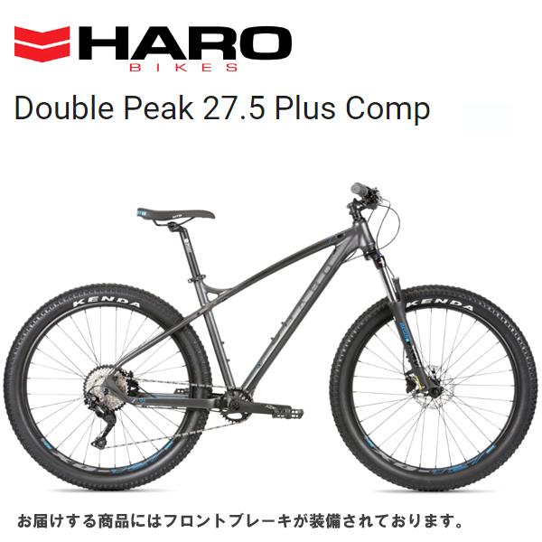 画像1: 【12月-2020年1月】 20HARO DOUBLEPEAK 27.5 COMP+ M-Charcol (1)