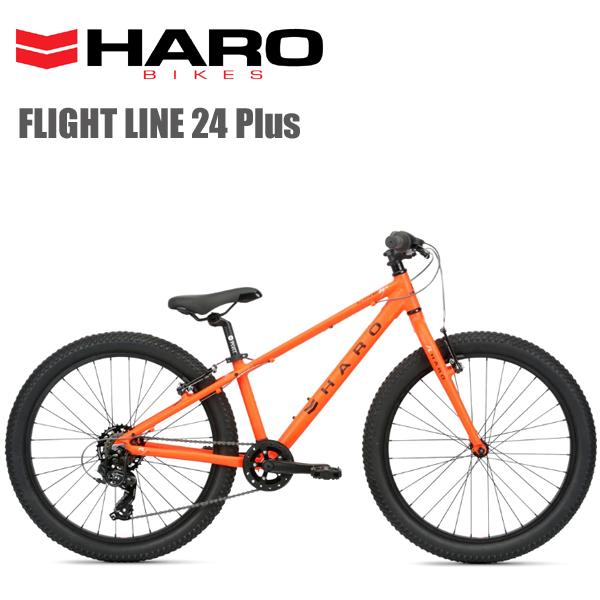 2020 HARO FLIGHTLINE 24 PLUS 「ハロー フライトライン 24 プラス」 Matte-Orange/Black 24インチ 子供用 自転車