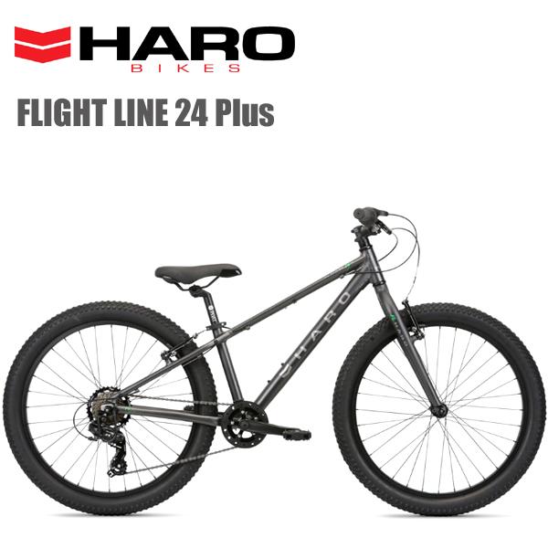 2020 HARO FLIGHTLINE 24 PLUS 「ハロー フライトライン 24 プラス」 M-Charcoal/Green 24インチ 子供用 自転車