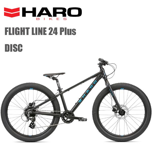 2020 HARO FLIGHTLINE 24 PLUS DISC 「ハロー フライトライン 24 プラス ディスク」 M-Black/Blue 24インチ 子供用 自転車