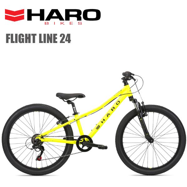 2020 HARO FLIGHTLINE 24 「ハロー フライトライン 24」 Matte-Neon-Yellow/Black 24インチ 子供用 自転車