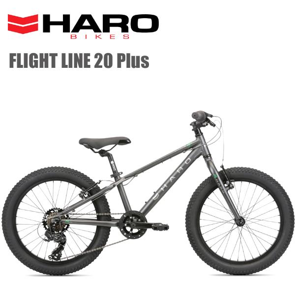 2020 HARO FLIGHTLINE 20 PLUS 「ハロー フライトライン 20 プラス」 M-Charcol/Green 20インチ 子供用 自転車