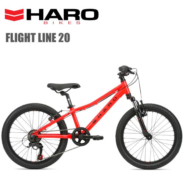 2020 HARO FLIGHTLINE 20 「ハロー フライトライン 20」 Rorange/Black 20インチ 子供用 自転車