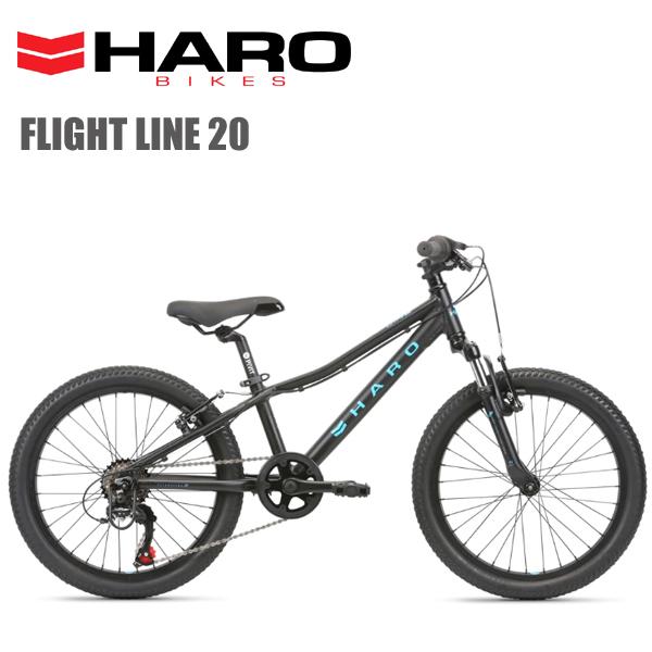 2020 HARO FLIGHTLINE 20 「ハロー フライトライン 20」 Matte-Black/Aqua 20インチ 子供用 自転車