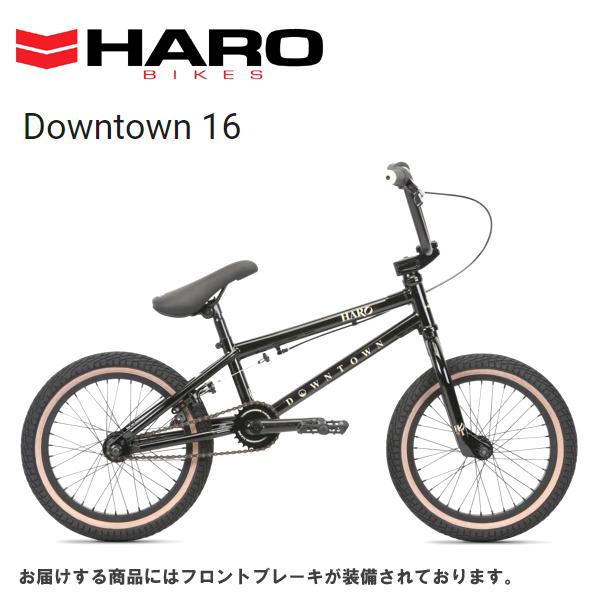 2020 HARO DOWNTOWN 16 「ハロー ダウンタウン 16」 キッズ BMX BLACK/SKIN