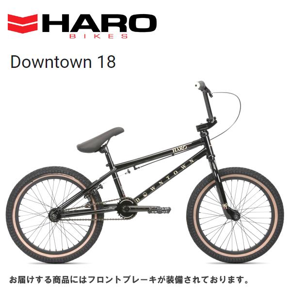 2020 HARO DOWNTOWN 16 「ハロー ダウンタウン 18」 キッズ BMX BLACK/SKIN