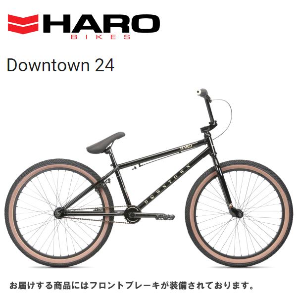 2020 HARO DOWNTOWN 24 「ハロー ダウンタウン 24」 24インチ BMX BLACK