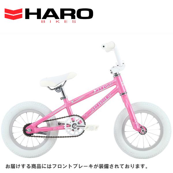 "2020 HARO BIKES (ハロー バイクス) SHREDDER 12"" (ALLOY) PEARL-PINK 20052 12インチ 子供自転車"