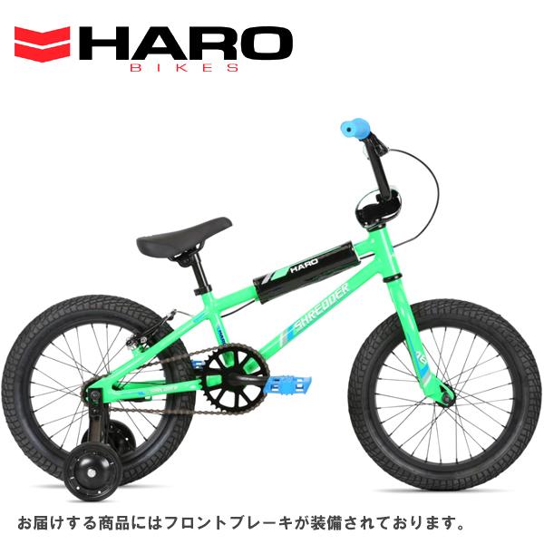 "2020 HARO BIKES (ハロー バイクス) SHREDDER 16"" (ALLOY) BAD-APPLE 20072 16インチ 子供自転車"
