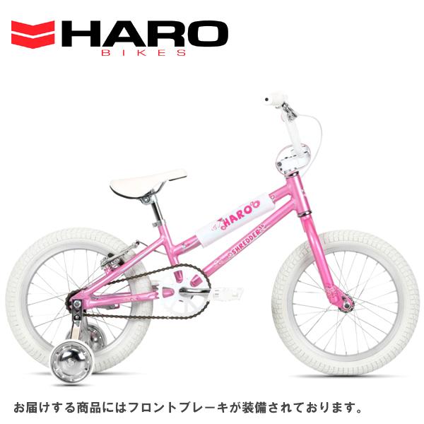 "2020 HARO BIKES (ハロー バイクス) SHREDDER 16"" GILRS (ALLOY) PEARL-PINK 20074 16インチ 子供自転車"