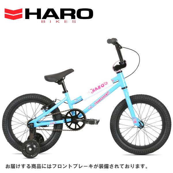 """2020 HARO BIKES (ハロー バイクス) SHREDDER 16"""" GILRS (ALLOY) PEARL-TEAL 20075 16インチ 子供自転車"""