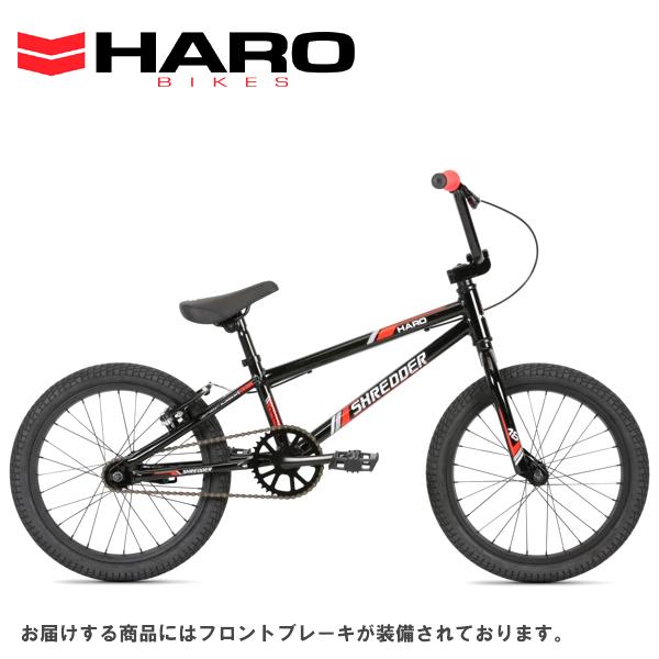 """2020 HARO BIKES (ハロー バイクス) SHREDDER 18"""" (ALLOY) BLACK/RED 20091 18インチ 子供自転車"""