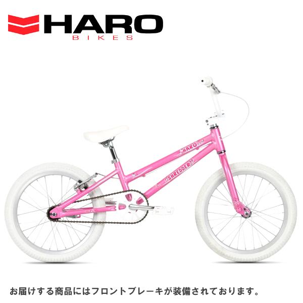 "2020 HARO BIKES (ハロー バイクス) SHREDDER 18"" GILRS (ALLOY) PEARL-PINK 20093 18インチ 子供自転車"