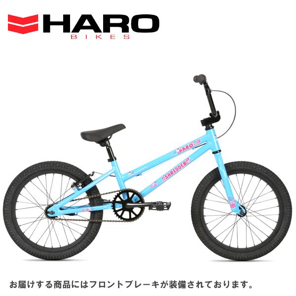 "2020 HARO BIKES (ハロー バイクス) SHREDDER 18"" GILRS (ALLOY) SKY BLUE 20094 18インチ 子供自転車"
