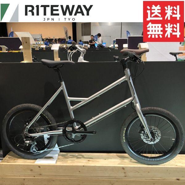 2020 RITEWAY GLACIER (ライトウェイ グレイシア) マットグレー ミニベロ