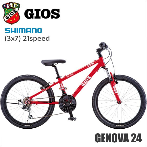 2018 GIOS GENOVA ジオス ジェノア 24 24インチ レッド