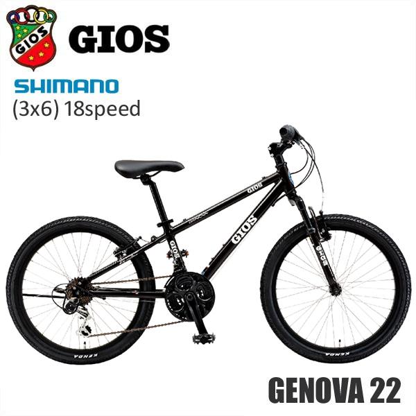 2018 GIOS GENOVA ジオス ジェノア 24 24インチ ブラック