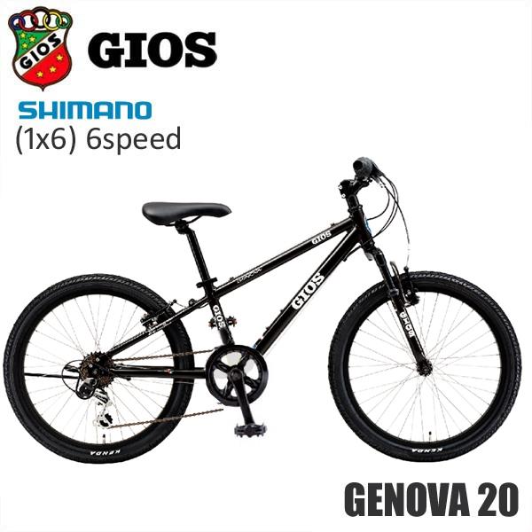 2018 GIOS GENOVA ジオス ジェノア 20 20インチ ブラック