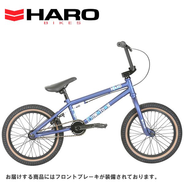 画像1: 2019 HARO BIKES 「ハロー ダウンタウン16」DOWNTOWN 16 MATTE-BLUE キッズ BMX (1)
