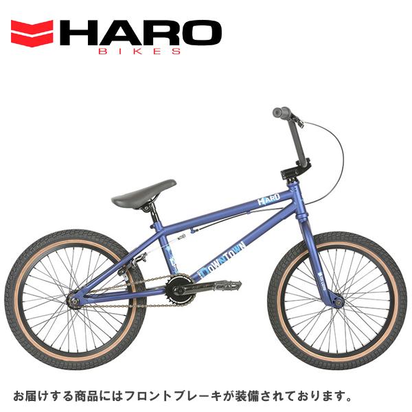画像1: 2019 HARO BIKES 「ハロー ダウンタウン18」DOWNTOWN 18 MATTE-BLUE キッズ BMX (1)