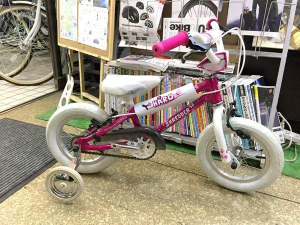"""画像1: 【店舗在庫あり】 HARO BIKES SHREDDER 12"""" GLOSS-PEARL-PINK 12インチ キッズ バイク 子供用 自転車 (1)"""