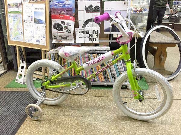 画像1: HARO BIKES SHREDDER 16 GIRLS 「シュレッダー 16 ガールズ」(ALLOY) LEMON-LIME 16インチ 27095 子供用 自転車 (1)