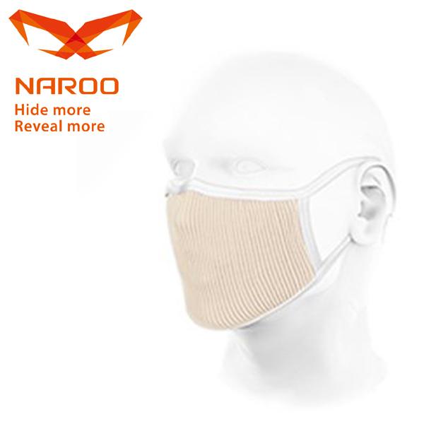 NAROO MASK ナルーマスク F.U プラス Lサイズ ベージュ 高機能フィルターマスク