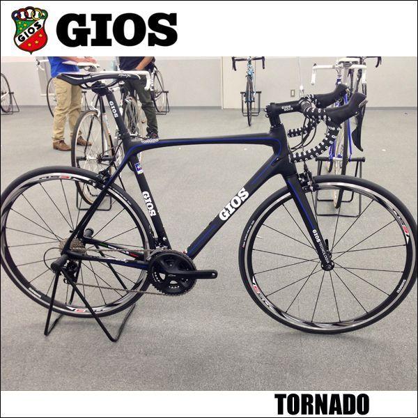 画像1: 2015 GIOS (ジオス) TORNADO トルナード 105 カーボン フレーム ロードレーサー (1)